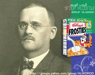 kellogs 1906 U.S.A W. K. Kellogg (1860 – 1951) Coca