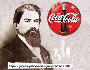 Cola 1888 U.S.A John Pemberton (1831 -- 1888) Tang 1957