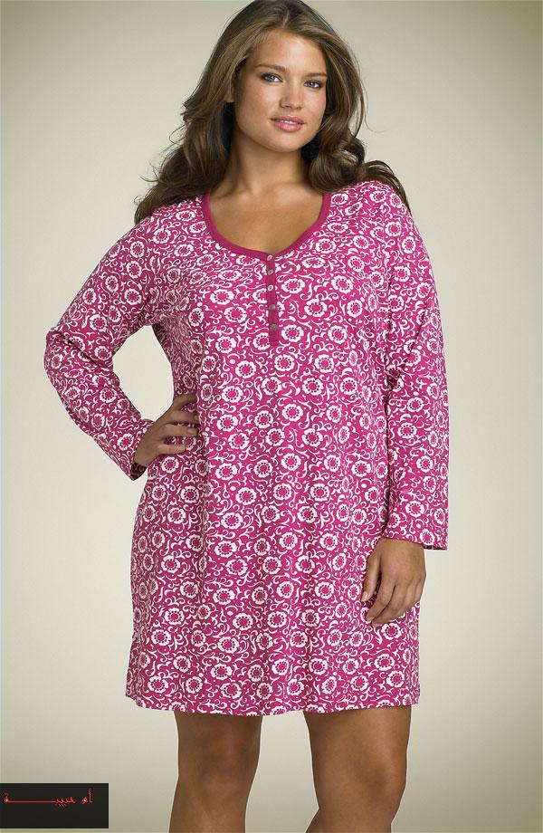 0d00444a2 ملابس للبيت مقاسات كبيره حجم كبير للممتلئات و للسمينات - مجلة الإبتسامة