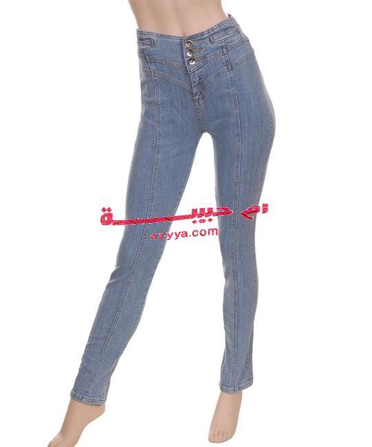 Pants\/Jeans حصرى