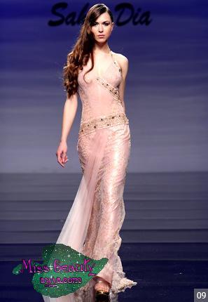 رد: حصريا..على أزياء فقط..Saher Dia 2009 Dresses .