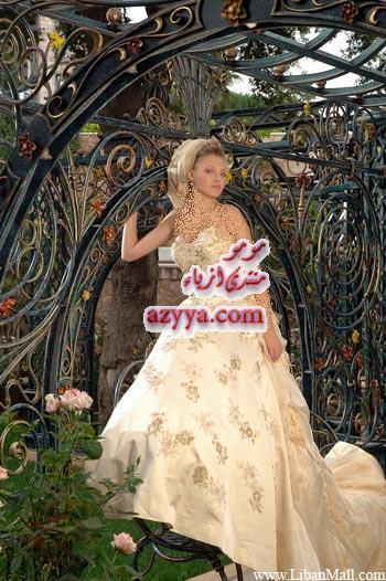 فساتين زواج من تصميم عدنان عازار 2010 وحصريا ج2