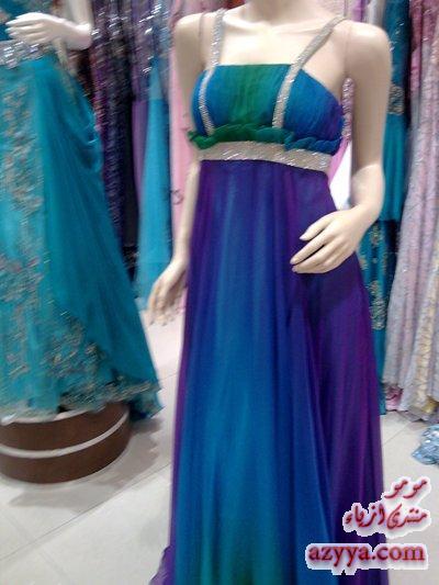 الفستان850 ريال تحصلي في فنيسيا مول سعر هذا الفستان1300 ريال
