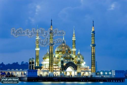 باسطنبول: يعرف أيضاً باسم المسجد الأزرق وهو أحد الأمثلة المذهلة