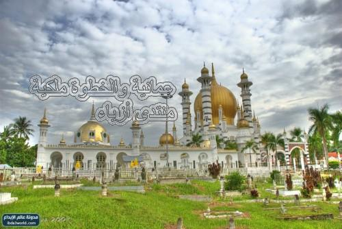 أحمد ببناء مئذنة سابعة للمسجد الحرام ليميزه. ملحوظه هامه ومن