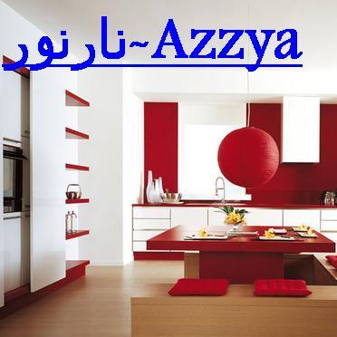 الحياة بالوان زاهية ؟؟!!أروع الممالك المطبخيةتصاميم مطبخية بالوان زاهية (1)