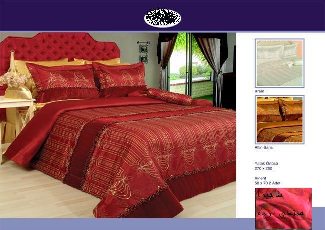 مفارش سرير بالون الاحمر لتغير حياتك اليوميه جدادي حياتك مع