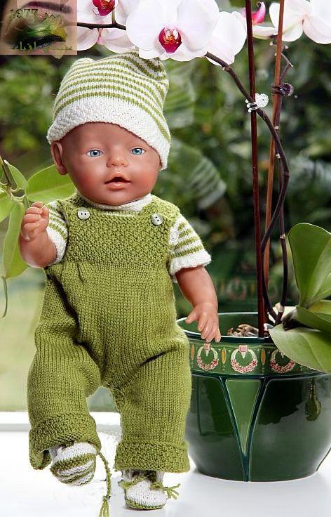 العاب باللون الأخضر...... حصري