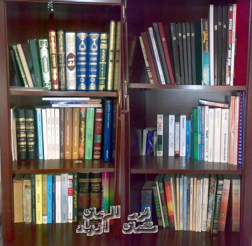 مرة سجادة الصلاة: السبح مكتبة: لوضع الكتب الدينية و الجزء
