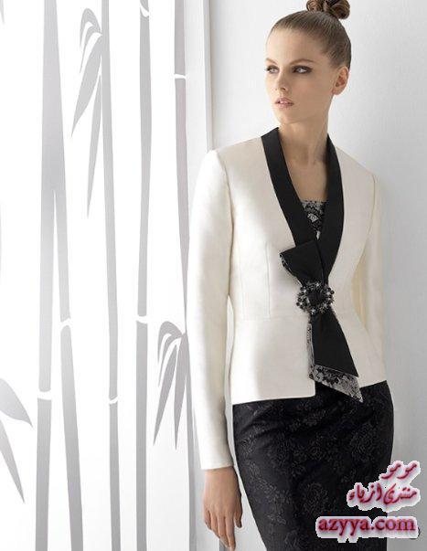 روزا كلارا هي إحدى أرقى مصممات الأزياء في أسبانيا, ولها