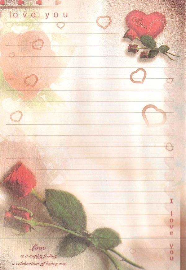 تحميل صور رسائل حب