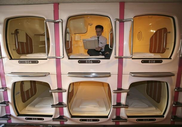التقييم )) هههههههه :icon_cool: فندق ياباني غريب ماراح تصدقين والله