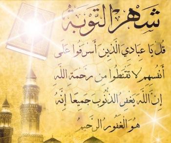 رمضانية 2