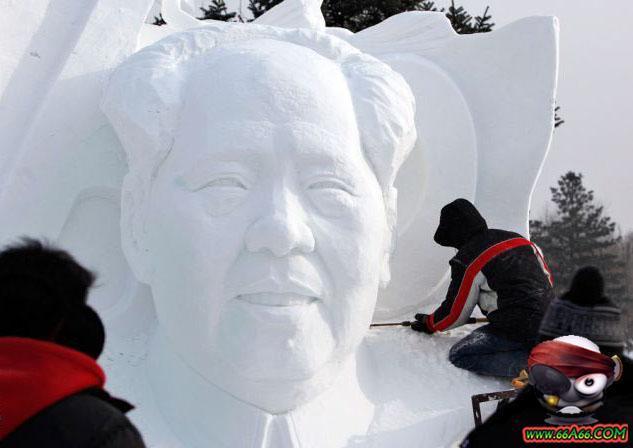 المدينة الثلجيه في الصين