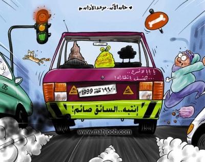كاريكاتيرات x كاريكاتيرات x كاريكاتيرات