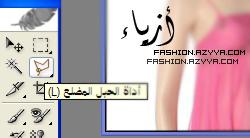 يكون ع الفوتوشوب العربيَ ,. آول شي نجهز الصوره اللي