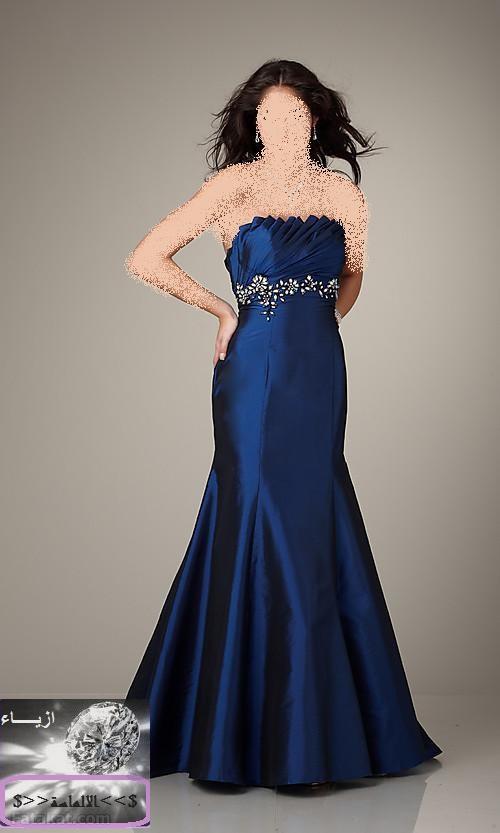 ف الجمال Deفساتين باللون الأزرق الراقيفسآتين باللون الأزرق 2013أحذية فلات