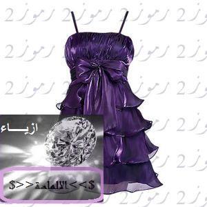 الوصففساتين المصمم ساهر ضيا أناقة ساحرة في ربيع صيف 2013بإطلالة
