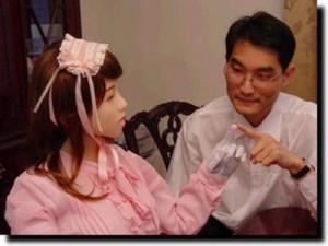 :11_3_2[1]: أاستطاع شاب ياباني أن يبتكر إنسانا آليا على هيئة