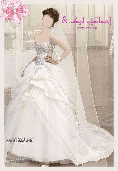 """بيوم زفافكـ """"فساتين زفاف""""أول إحساس الغرام """"فساتين زفاف""""تضاهي البدر في"""