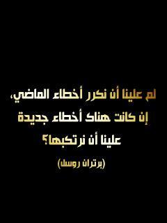 بسم الله الرحمن الرحيم :icon_cool:مواضيع ذات صلةطريقة عمل ميني