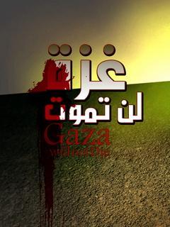 [\/IMG] [\/IMG ][\/IMG [\/IMG]] [\/IMG] [\/IMG] ردو لعيون اهل فلسطين