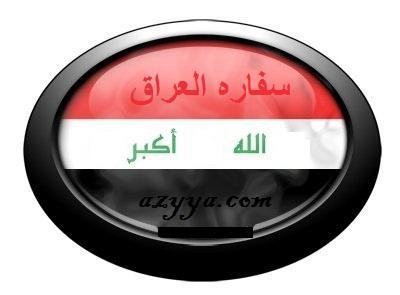 وعربيه مواضيع ذات صلةسيرة فقيد المملكة العربية السعوديه والامه الاسلامية: