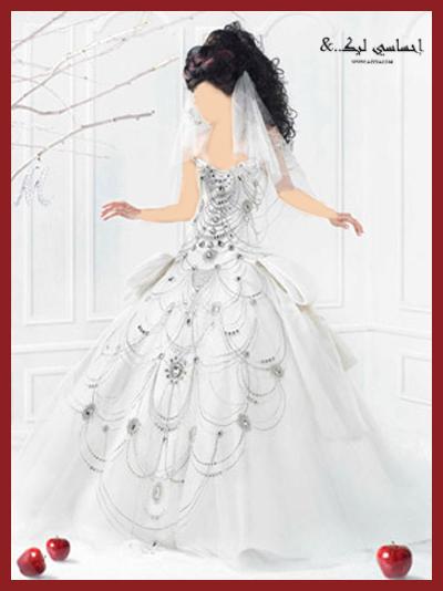 مدخل..{ للعروس اللي لابسه ثوب الزفافي ........ اللي بزينها صارت