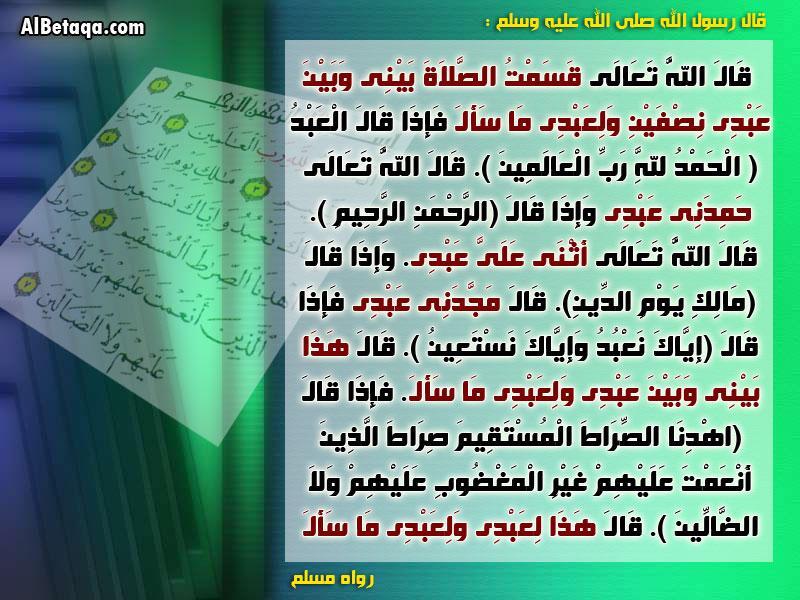 إسلاميةكتب إسلامية مهمة للتحميل نصائح إسلامية بالصور