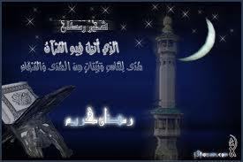 يا رب تعجبكمتصاميم اسلاميةالمناسبات الاسلاميةحكم الاناشيد الاسلاميةتفترق الامة الاسلامية الى