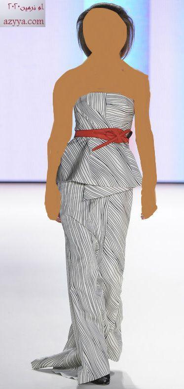Fall 2012 Handbagsحقيبة خاصة لأبو ظبي من CH Carolina Herreraمجموعة
