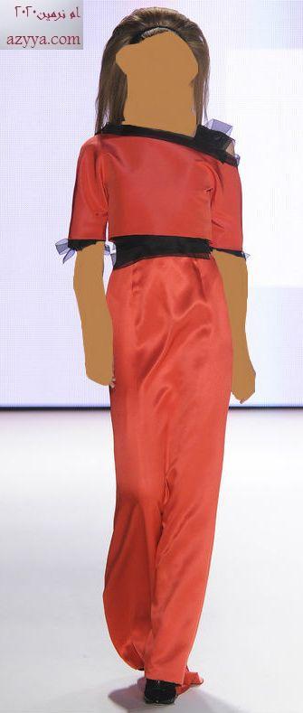 Carolina Herreraفساتين 2012 للمصممه كارولينا هيريرا Carolina Herrera فساتين من