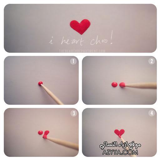 تعليم الرسم و طريقة رسم قلب طريقة احترافية سهلة مواضيع