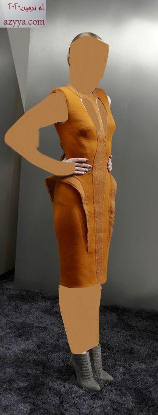 "تصميم باسيل سوداباسيل صودا 2009(2 باسيل سودا وموسم خريف وشتاء2012-2013....""2"""