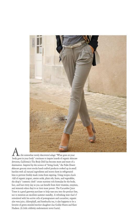 pour les filles ♥des pontalons de latoiles et en jeansmode