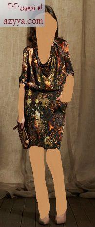 منتهى الشياكةفساتين سهرة رقيقة وناعمةفساتين سهرة بعرض جديد فساتين ناعمة