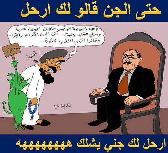 هههه مش حتقدر تمسك حالك من الضحك .. مواضيع ذات