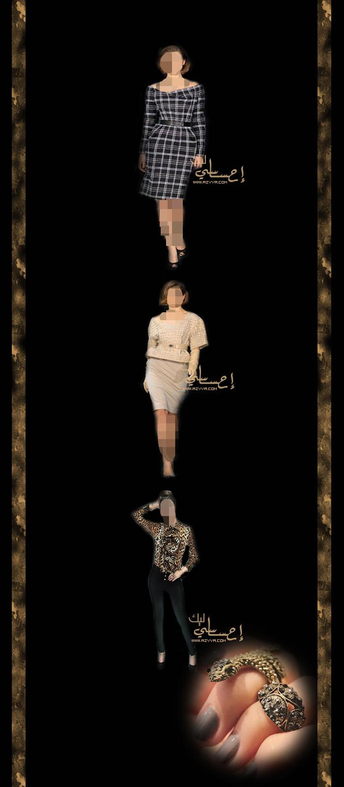 الحزام الرفيعفساتين سهرة رآقية للمصمم نيكولا جبران 2013ازياء شانيل الجديدة