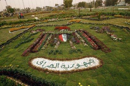 تصميم على شكل ورورد نــــــســر جمهورية العراق من مهرجان الورود