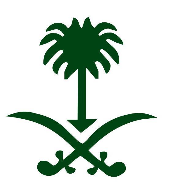 هندي شغال بالسعوديه سألوه شو معنى شعار السعوديه هندي شغال