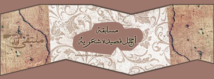 بسم الله الرحمن الرحيم السلام عليكم ورحمة الله وبركاته