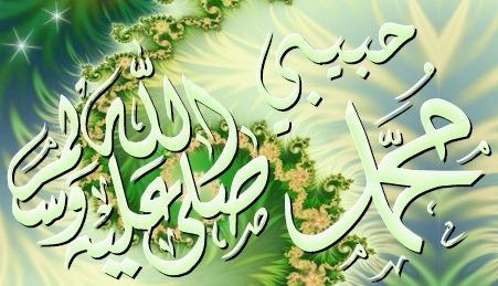 بسم الله الرحمن الرحيموسئل حاتم الأصم رحمه الله كيف تخشع