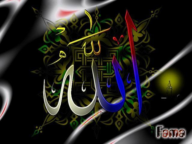 الحجاب في الإسلام ؟؟ الجواب : الحجاب في الاسلام بينه
