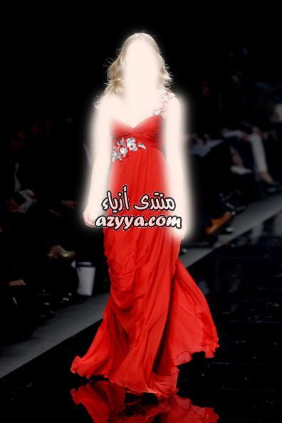 يا حلوة . زهير مراد 2014الجميلت هن عاشقات اللون الزهري