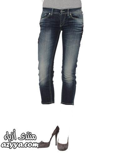 جينز ناعمه2012صور ازياء بلوزات بنطلونات جينزنصيحة: كيف تختارين سروال الجينز