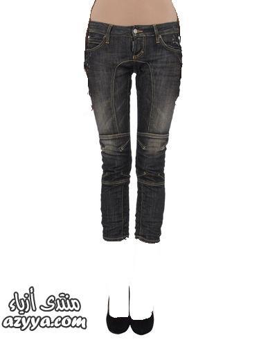 مواضيع ذات صلةتنانير جينز طويله .............من تجميعيبنطلونات جينز أنيقةبناطيل