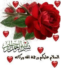نبدا بالصلاة والسلام على حبيبنا محمد صلى الله عليه
