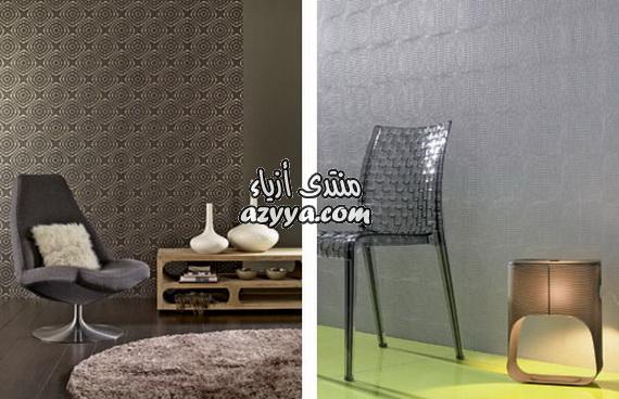 للحائطليكتمل جمال الحائط ورق حائط 2013