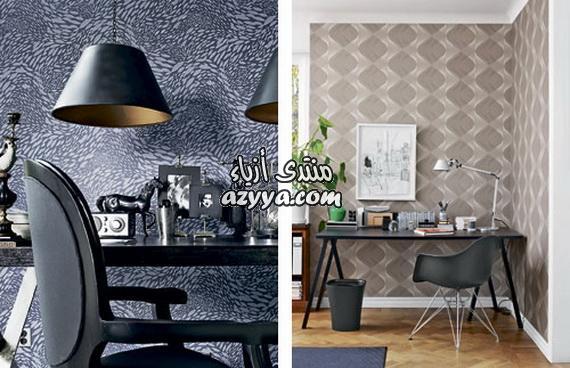 زيني الحائطورق حائط جديد 2013ورق حائط بألوان ربيع 2013تصاميم مودرن