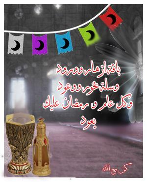 ..... مواضيع ذات صلةمجموعة عزيزة بلخياط للقفطان المغربي لرمضان 2013عصائر